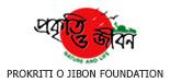 Prokriti_O_Jibon_Foundation